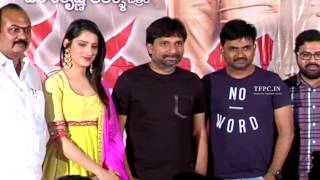 Rakshaka Bhatudu Movie Audio Launch | Richa Panai | Bahaubali Prabhakar | TFPC - TFPC