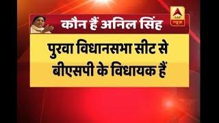 UP Rajya Sabha Polls: Will BSP MLA Anil Singh vote for BJP? - ABPNEWSTV