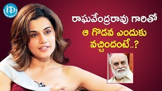 Taapsee About Raghavendra Rao Controversy | Frankly With TNR | Celebrity Buzz With iDream - IDREAMMOVIES