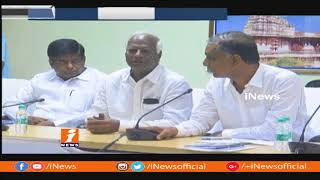 Irregularities Reveals In BC Corporation Loans In Warangal | Special Story | iNews - INEWS