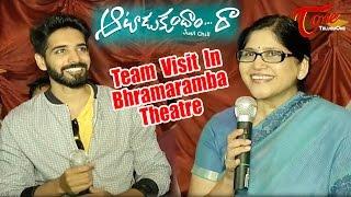 Aatadukundam Raa Team Visit In Bhramaramba Theatre | Sushanth, Sonam Bajwa - TELUGUONE