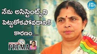 నేను అసిస్టెంట్స్ ని పెట్టుకోకపోవడానికి కారణం - Rama Rajamouli | #WKKB | Dialogue With Prema - IDREAMMOVIES
