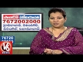 Psoriasis Problems | Symptoms and Treatment l Positive Homeopathy | Good Health | V6 News