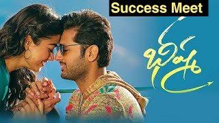 #Bheeshma Success Meet | Nithiin, Rashmika | Venky Kudumula - RAJSHRITELUGU