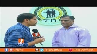 Singareni Director Chandrasekhar Face To Face Over SCCl Exams | iNews - INEWS