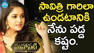 Keerthy Suresh about her efforts to portray as Savitri    #Mahanati Team Interview - IDREAMMOVIES