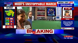 Smriti Irani On Congress' Tough Fight With BJP In Elections | Gujarat Assembly Elections 2017 - TIMESNOWONLINE