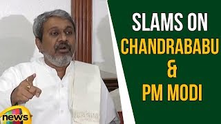 Chalasani Srinivas Slams On Chandrababu Naidu And PM Modi | Mango News - MANGONEWS