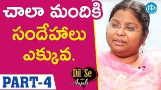 Civils Ranker & Mentor M Bala Latha Exclusive Interview Part #4 || Dil Se With Anjali - IDREAMMOVIES