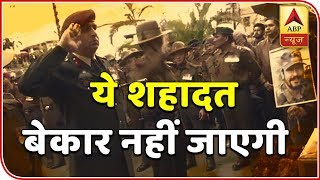 India plans 360 degree action against Pakistan - ABPNEWSTV