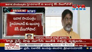 సీఎల్పీ నేత ఎవరు | Suspense Continues on Congress CLP Leader in Telangana | CVR News - CVRNEWSOFFICIAL