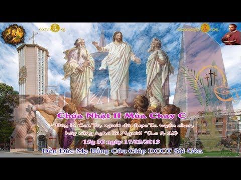 Thánh Lễ 15g30 (Lễ Thiếu Nhi) CN II MC - 17/03/2019 - Đền ĐMHCG Sài Gòn