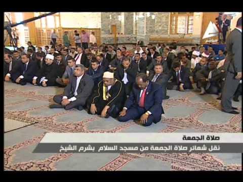 فضيلة الشيخ محمود الخشت في تلاوة قرآن الجمعة من مسجد السلام شرم الشيخ محافظة جنوب سيناء يوم 22