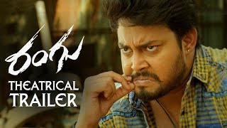 Rangu Theatrical Trailer | Thanish , Priya Singh | Yogeshwara Sharma | TFPC - TFPC