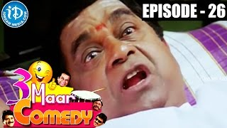 COMEDY THEENMAAR - Telugu Best Comedy Scenes - Episode 26 - IDREAMMOVIES