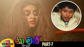 TO-LET Telugu Horror Full Movie HD | Posani Krishna Murali | Priyanka | Part 7 | Mango Videos - MANGOVIDEOS