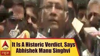 Karnataka: It is a historic verdict, says Abhishek Manu Singhvi - ABPNEWSTV