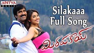 Silakaaa Full Song || Mirapakay Movie|| Ravi Teja, Richa Gangopadyaya,Deeksha Seth - ADITYAMUSIC