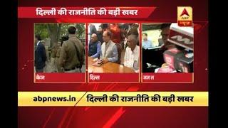 Delhi Police investigates CCTV footage at CM's residence - ABPNEWSTV