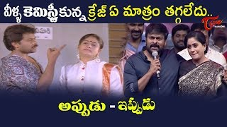 Megastar Chiranjeevi And Vijayasanthi Combinational Best Movie Scenes | TeluguOne - TELUGUONE