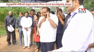 Karnataka CM Kumaraswamy Reviews Flood Situation In Kodagu | Karnataka | CVR News - CVRNEWSOFFICIAL