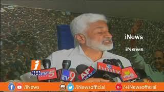 YCP MP Vijay Sai Reddy Comments On Chandrababu Naidu Over No Confidence Motion   iNews - INEWS