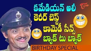 Comedian Ali Birthday Special Best Comedy Scenes Back To Back | TeluguOne - TELUGUONE
