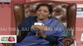 रक्षा मंत्री Nirmala Sitharaman बोलीं- 'राफेल पर गुमराह कर रही है कांग्रेस', बताई असली कीमत - AAJTAKTV