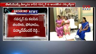 TRS MLAs meets Governor Narasimhan and Submits LP Copy to Governor | CVR News - CVRNEWSOFFICIAL