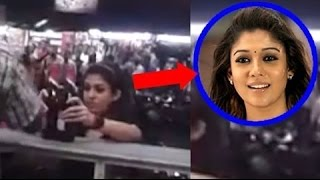 Nayanthara's Whatsapp Video   Viral Video