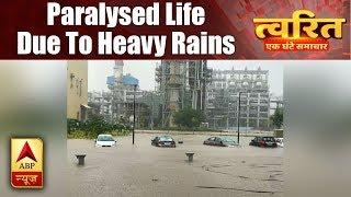 Twarit Mukhya: Gujarat, Kerala and Madhya Pradesh among states badly affected by rain - ABPNEWSTV