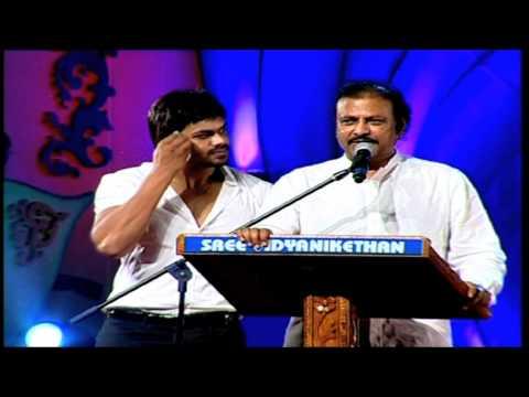 Sree Vidyanikethan Annual Day Celebrations 2012 Part 6