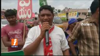 Tribals Protest Against Polavaram R&R Package Land Acquisition | iNews - INEWS
