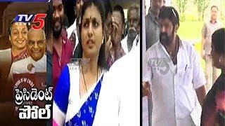 Presidential Polls | AP MLAs Cast Thier Vote In Amaravati | TV5 News - TV5NEWSCHANNEL