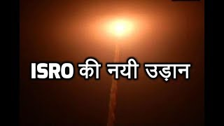 ISRO launches PSLV-C42; will keep an eye on earth's activities - ABPNEWSTV