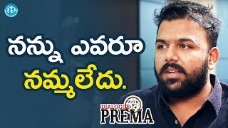 No One Trusted Me - Tharun Bhascker || Dialogue With Prema - IDREAMMOVIES