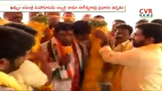 Khammam TDP MLA Candidate Nama Nageswara Rao Speed up Election Campaign | CVR News - CVRNEWSOFFICIAL