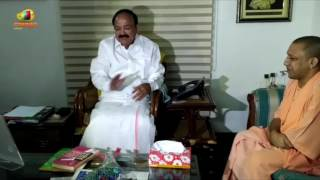 UP CM Yogi Adityanath Meets Vice Presidential Candidate Venkaiah Naidu | Mango News - MANGONEWS