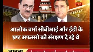 Next hearing on Nov 20 over CBI row | 2019 Kaun Jitega - ABPNEWSTV