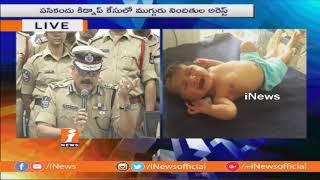 CP Anjani Kumar Speaks To Media On Koti Hospital Baby kidnap Rescue Operation | iNews - INEWS