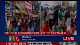 Sabarimala Showdown: BJP leader K Surendran detained by police - NEWSXLIVE