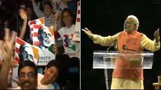 Want to make development a mass movement, says PM Modi at Madison Square Garden - NDTV