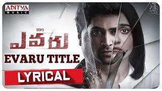 Evaru Title  Lyrical ||  Evaru Songs  || Adivi Sesh || Regina Cassandra || Naveen Chandra - ADITYAMUSIC