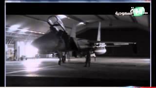 شاهد بالفيديو.. لحظة انطلاق عملية «عاصفة الحزم» | المصري اليوم