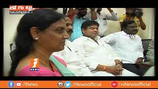 Secret Behind Telangana Congress Works On Assembly Candidate List? | Loguttu | iNews - INEWS