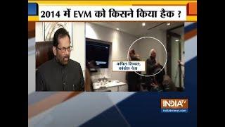 भारत के EVM हैक नहीं हो सकते: चुनाव आयोग - INDIATV