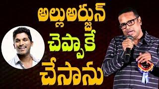Gunasekhar punch on Ritu Varma || #RituVarma - IGTELUGU