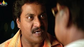 Nava Vasantham Movie Sunli Emotional Scene | Telugu Movie Scenes | Sri Balaji Video - SRIBALAJIMOVIES