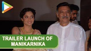 SPOTTED: Ankita Lokhande at the trailer of Manikarnika - HUNGAMA
