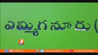 BV Jai Nageshwar Reddy Starts Bulls Race In Neelakanteswara Temple Jatara In Yemmiganur | iNews - INEWS